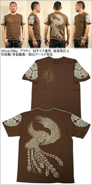 和柄Tシャツ「有職鳳凰」販売実績累計3000枚以上仏画京都送料無料メンズレディースオリジナル大きいサイズ生地手染京友禅代引は通常送料