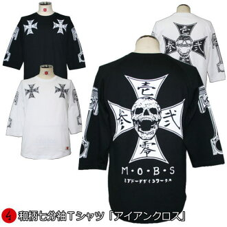 "Sum pattern three-quarter sleeves T-shirt ""iron cross"" skeleton skeleton American casual Kyoto men gap Dis cloth clothes hand dyeing Kyoto yuzen"