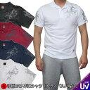 【最大P24倍】和柄 クールドライ 冷感 ポロシャツ「トライバル 九曜紋」 送料無料 最大5L 半袖 tシャツ ゴルフ メンズ レディース 大き…