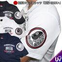 和柄 クールドライ ポロシャツ「鯛福 -EBISU-」半袖 ゴルフ 京都 送料無料 メンズ レディース オリジナル 大きいサイズ 生地 服 手染 …