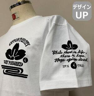 和柄半袖Tシャツ「桜」-WAYFORWARD-アメカジビンテージ花華流水送料無料メンズレディースオリジナル大きいサイズ生地手染京友禅代引は通常送料