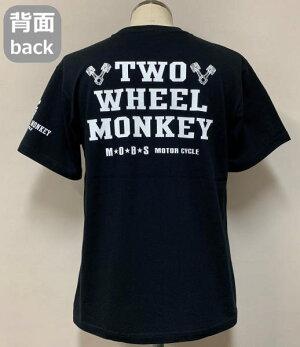 和柄半袖Tシャツ「モンキーサイクル」猿バイカーファッションアメカジビンテージ送料無料メンズレディースオリジナル大きいサイズ生地服手染京友禅代引は通常送料