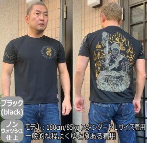 和柄クールドライ冷感Tシャツ「不動明王座像」梵字仏画半袖tシャツ送料無料メンズレディース大きいサイズ手染京都最大5L