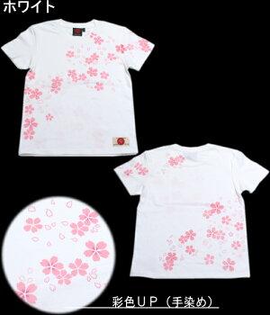 和柄Tシャツ「桜」手描き友禅華京都送料無料メンズレディースオリジナル大きいサイズ生地手染京友禅代引は通常送料