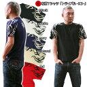【GW特別 30%OFFセール】【最大P19倍】和柄 Tシャツ「トライバル -X3-」半袖 tシャツ 京都 送料無料 メンズ レディース 大きいサイズ …