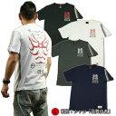 和柄 Tシャツ「歌舞伎者」半袖 tシャツ 京都 送料無料 メンズ レディース オリジナル 大きいサイズ 生地 服 手染 京友禅 代引は通常送…