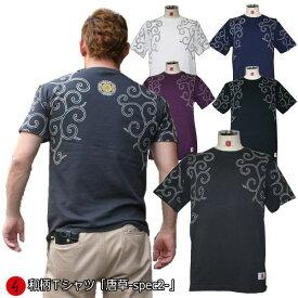 和柄 Tシャツ「唐草 -spec2-」半袖 tシャツ 華 京都 送料無料 メンズ レディース オリジナル 大きいサイズ 生地 服 手染 京友禅 代引は通常送料