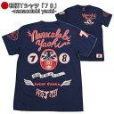 【最大P24倍】和柄 Tシャツ「78」-nanacolobi yaoki-半袖 tシャツ アメカジ 福 京都 送料無料 メンズ レディース 大きいサイズ 生地 服…