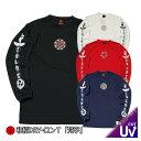 和柄 クールドライ 冷感 ロンT「梵字」長袖 tシャツ メンズ レディース 大きいサイズ 手染 送料無料 京都 最大5L