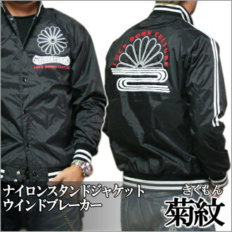 "It is fs3gm Kyoto yuzen / sum pattern nylon stands jacket ""chrysanthemum crest"" (きくもん / sinter / windbreaker / raincoat)"