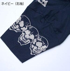 和柄ポロシャツ「骸骨」髑髏スカル半袖京都送料無料メンズレディースオリジナル生地手染京友禅