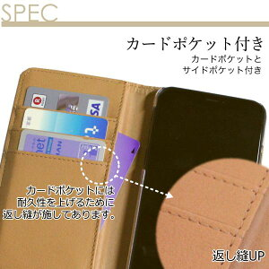 和柄スマホ手帳型ケース「トライバル炎」ホワイトアイフォン専用スマホケースデザインケースiPhoneXSMaxXRiPhone7iPhone8PlusiPhoneXiPhoneケース送料無料携帯ケースiPhoneXRカバー