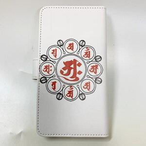 和柄スマホ手帳型ケース「梵字」ホワイトアイフォン専用スマホケースデザインケースiPhoneXSMaxXRiPhone7iPhone8PlusiPhoneXiPhoneケース送料無料携帯ケースiPhoneXRカバー