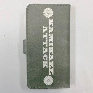 和柄スマホ手帳型ケース「零戦」カーキアンドロイド専用スマホケースデザインケース送料無料携帯ケースXperiaAQUOSgalaxyHUAWEIarrowsDisneyMobileHTCKYOCERALGTONEカバー代引送料必要代引送料必要