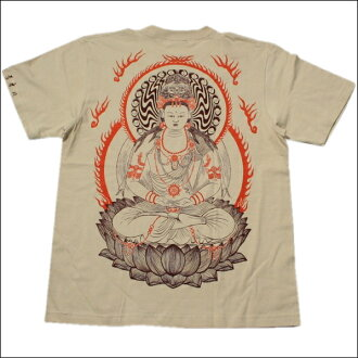 Kyoto Yuzen and Japanese pattern t-shirt Dainichi Nyorai だいにちにょらい and Buddhist fs3gm Rakuten Japan sale item