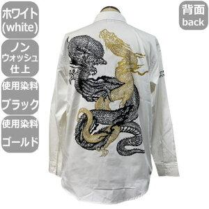 和柄長袖ワークシャツ「双竜」長袖ボタンシャツ最大6L竜龍梵字京都送料無料メンズレディース大きいサイズ生地服手染京友禅