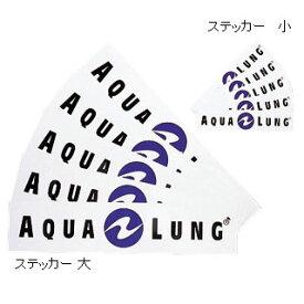 AQUALUNG(アクアラング) Aqua Lung ステッカー 大