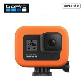 [ GoPro ] ゴープロ フローティー HERO8 ブラック ACFLT-001