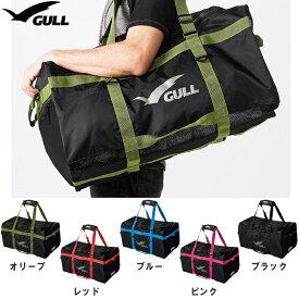 GULL スクエアメッシュバッグ2 GB-7132 SQUARE MESH BAG GB7132
