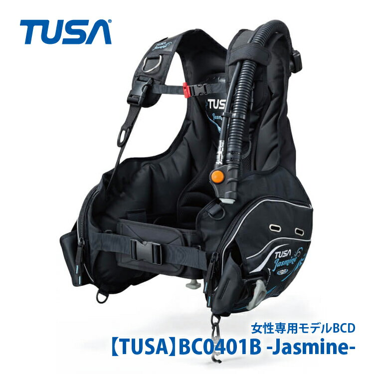 【TUSA】BCJ0401B Jasmine(ジャスミン)【02P24May19】