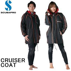 【あす楽対応】【mic21楽天特価】 SCUBAPRO(スキューバプロ) Cruiser Coat / クルーザーコート ダイビング 防寒 寒さ対策 船 ボート ボートコート 【02P13Jul19】