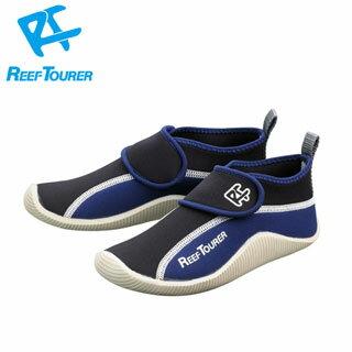 【あす楽対応】Reef Tourer(リーフツアラー) RBW3022 キッズ マリンシューズ(子供向け) BL(ブルー)【02P16Apr19】