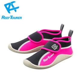 シュノーケル マリンシューズ [ Reef Tourer ] リーフツアラー RBW3022 キッズ マリンシューズ(子供向け) P(ピンク) [mic-point]