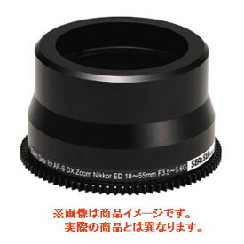 【SEA&SEA】Nikon AF-S16-35mm F/4G ED VR フォーカスギア【31168】