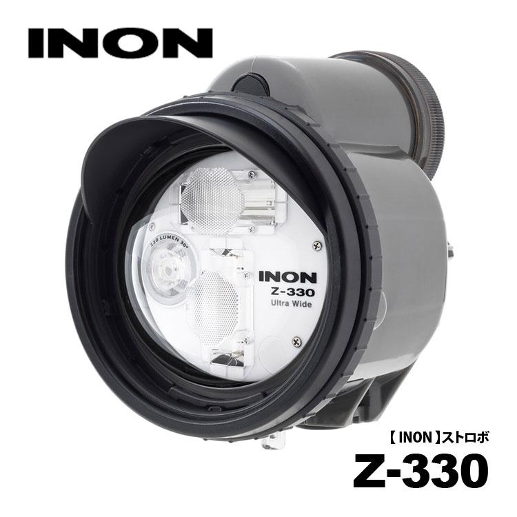 【あす楽対応】【INON】Z-330水中ストロボ【02P07Mar19】