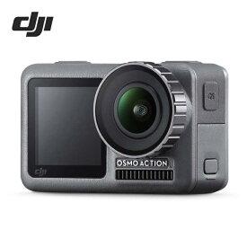 DJI Osmo Action デュアルスクリーン搭載アクションカメラ オスモ アクション ディージェーアイ 【mic-point】