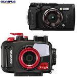 【OLYMPUS】オリンパスTG-6+PT-059水中カメラセット【送料無料】