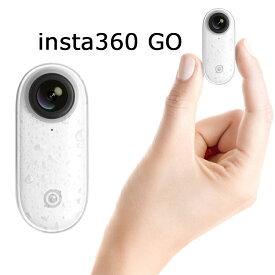 insta360 GO 親指サイズの手振れ補正機能搭載ウェアラブルカメラ 【mic-point】