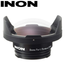 INON イノン ドームポートEP01 for オリンパス 【送料無料】