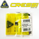 Cressi-sub (クレッシーサブ) レオナルド用電池交換キット 【02P13Jul18】