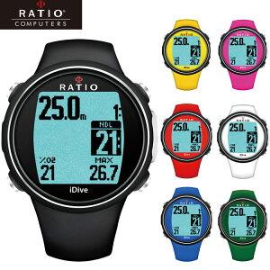 【RATIO】FL1100 レシオ iDive Easy Sports(スポーツ)ダイブコンピュータ【日本正規品】【10P20Sep19】