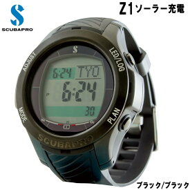 【スキューバプロ】SCUBAPRO Z1 ソーラー充電タイプ Sプロ ダイブコンピューター【ブラック/ブラック】 27-300-100 【mic-point】