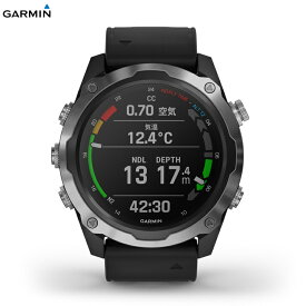 [ GARMIN ] ガーミン Descent Mk2 ダイブコンピューター GPS内蔵 充電式 010-02132-50 [pointup]