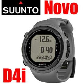 【あす楽対応】SUUNTO(スント) D4i (スントディーフォーアイ) NOVO Gray(ノボ グレー)ダイブコンピューター【日本正規品】【02P08Sep19】