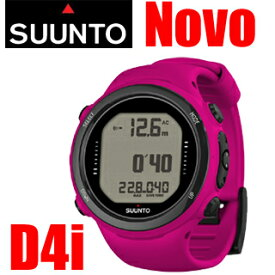 SUUNTO(スント) D4i (スントディーフォーアイ) NOVO Pink(ノボ ピンク)ダイブコンピューター【日本正規品】【02P08Sep19】