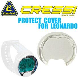 Cressi sub(クレッシーサブ) LEONARDO(レオナルド)交換用プロテクトカバー