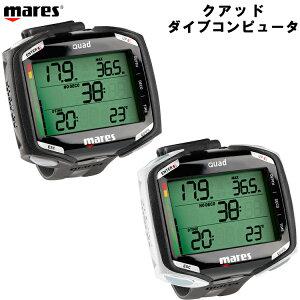 【マレス】クアッド mares QUAD ダイブコンピュータ 日本正規品【20P24May19】