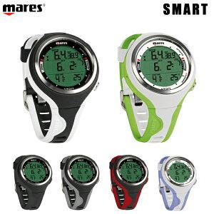 【マレス】スマート mares SMART ダイブコンピュータ【20P20Sep19】