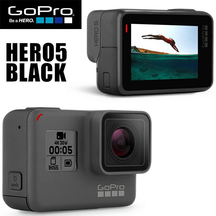 【GoPro】HERO5 Black CHDHX-502 【国内正規品】【02P19Jan18】