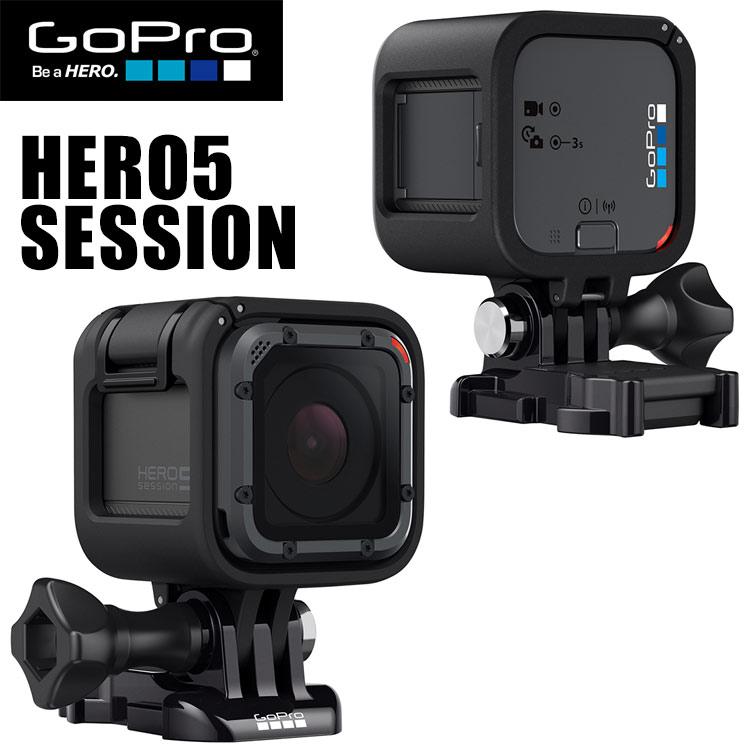 【GoPro(ゴープロ)】 HERO5 Session セッション 【好評販売中!】【日本正規品】【10P19Jan18】