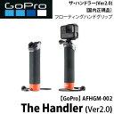 【GoPro】AFHGM-002 ザ・ハンドラー(Ver2.0) HERO7 【国内正規品】