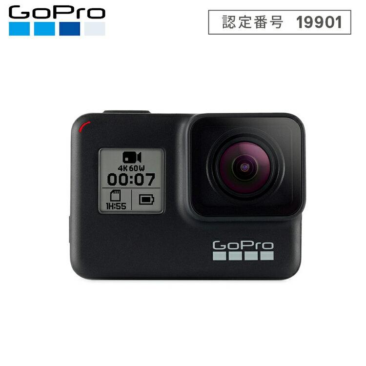 【あす楽対応】【GoPro】ゴープロ HERO7 Black 4Kムービー ウェアラブルカメラ CHDHX-701-FW 【国内正規品】【10P16Apr19】