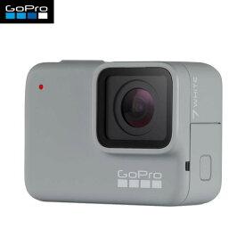 【GoPro】ゴープロ HERO7 White ウェアラブルカメラ CHDHB-601-FW 【国内正規品】【05P11Aug19】