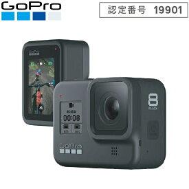 [プレゼントキャンペーン中] GoPro HERO8 Black CHDHX-801-FW ウェアラブルカメラ ゴープロ 【国内正規品】 【mic-point】