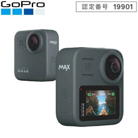 【GoPro】 MAX ゴープロ マックス CHDHZ-201-FW 360度全天球撮影 ウェアラブルカメラ【国内正規品】【予約受付中/10月下旬頃発売予定】 【mic-point】