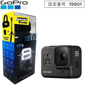【GoPro】 ゴープロ HERO8 Black 限定ボックスセット CHDRB-801-FW 4Kムービーウェアラブルカメラ 【国内正規品】 【mic-point】